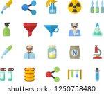 color flat icon set fertilizer... | Shutterstock .eps vector #1250758480