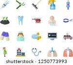 color flat icon set pulverizer... | Shutterstock .eps vector #1250773993