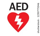 aed automated external... | Shutterstock .eps vector #1250775346