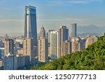 taipei  taiwan   12 06 2018 ...   Shutterstock . vector #1250777713