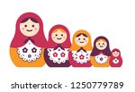 collection of traditional... | Shutterstock .eps vector #1250779789