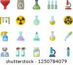 color flat icon set fertilizer... | Shutterstock .eps vector #1250784079
