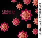 qatar national day on 18 th... | Shutterstock .eps vector #1250789623