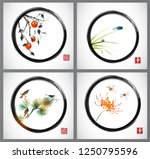 set of  ink paintings.... | Shutterstock .eps vector #1250795596