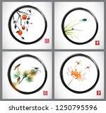 set of  ink paintings....   Shutterstock .eps vector #1250795596