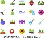 color flat icon set strawberry... | Shutterstock .eps vector #1250811670