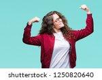 beautiful brunette curly hair... | Shutterstock . vector #1250820640