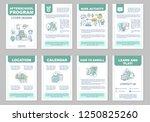 after school program brochure... | Shutterstock .eps vector #1250825260