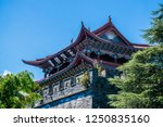 ancient chinese architecture...   Shutterstock . vector #1250835160