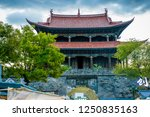 ancient chinese architecture...   Shutterstock . vector #1250835163