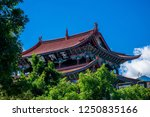 ancient chinese architecture...   Shutterstock . vector #1250835166