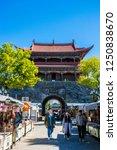 dali  yunnan province   china   ...   Shutterstock . vector #1250838670