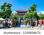 dali  yunnan province   china   ...   Shutterstock . vector #1250838673