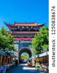 dali  yunnan province   china   ...   Shutterstock . vector #1250838676