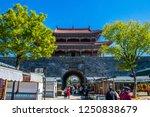 dali  yunnan province   china   ...   Shutterstock . vector #1250838679