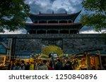 dali  yunnan province   china   ...   Shutterstock . vector #1250840896