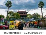 dali  yunnan province   china   ...   Shutterstock . vector #1250840899