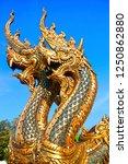 this thai beliefs | Shutterstock . vector #1250862880