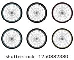 bicycle wheels. vector isolated. | Shutterstock .eps vector #1250882380
