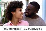 boyfriend and girlfriend... | Shutterstock . vector #1250882956