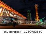 kobe  hyogo  japan   november... | Shutterstock . vector #1250903560