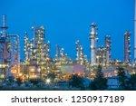 twilight scene of oil refinery... | Shutterstock . vector #1250917189