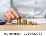 close up cropped employee... | Shutterstock . vector #1250923786