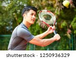 young asian male tennis player... | Shutterstock . vector #1250936329