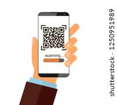 hand holds a smartphone and... | Shutterstock .eps vector #1250951989