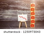 wooden cubes with the image of... | Shutterstock . vector #1250973043