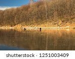 bright sunny day and the first... | Shutterstock . vector #1251003409