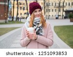 close up portrait of young... | Shutterstock . vector #1251093853
