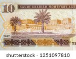 Small photo of King Abdul Aziz's Historical Centre in Riyadh Portrait from Saudi Arabia 10 Riyals 2007 Banknotes. An Old paper banknote, vintage retro. Famous ancient Banknotes. Collection.