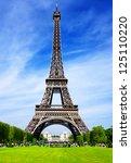 just fantastic tower | Shutterstock . vector #125110220
