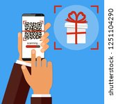 hand holding smartphone with qr ... | Shutterstock .eps vector #1251104290