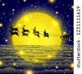 illustration   full moon.... | Shutterstock .eps vector #1251111619