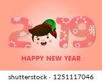 twenty nineteen pink poster...   Shutterstock .eps vector #1251117046