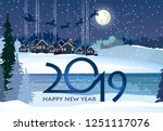 twenty nineteen poster design....   Shutterstock .eps vector #1251117076