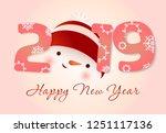 twenty nineteen poster design....   Shutterstock .eps vector #1251117136