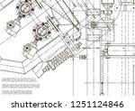 vector engineering illustration.... | Shutterstock .eps vector #1251124846