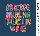 hand drawn vector alphabet | Shutterstock .eps vector #1251124879