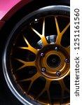 car disk at tuning car | Shutterstock . vector #1251161560