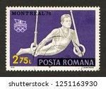 romania   circa 1976  a postage ...   Shutterstock . vector #1251163930