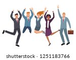happy executive business workers   Shutterstock .eps vector #1251183766