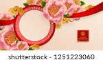 chinese traditional and asian... | Shutterstock .eps vector #1251223060