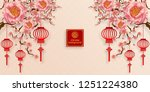 chinese traditional and asian... | Shutterstock .eps vector #1251224380