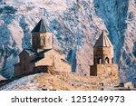 stepantsminda  gergeti  georgia.... | Shutterstock . vector #1251249973