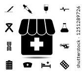 the pharmacy  drugstore ... | Shutterstock .eps vector #1251289726