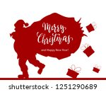 white christmas background with ... | Shutterstock . vector #1251290689