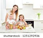 happy family are preparing... | Shutterstock . vector #1251292936